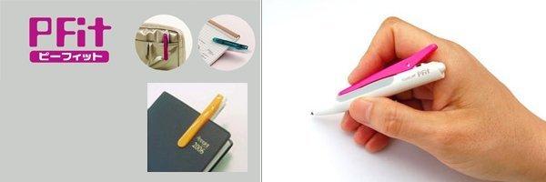 Extra krátké designové kuličkové pero
