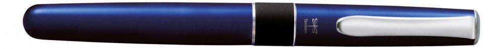 Roller HAVANNA azur blue
