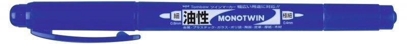 Tombow Oboustranný fineliner Mono Twin, 3 ks