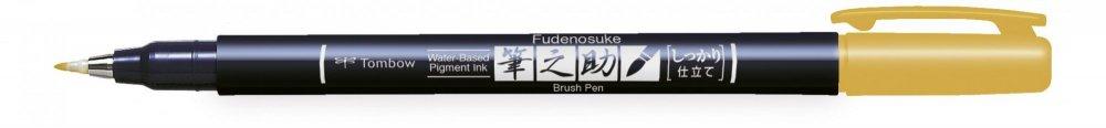 Fudenosuke BRUSH PEN – WS-BH – tvrdost 1, žlutý