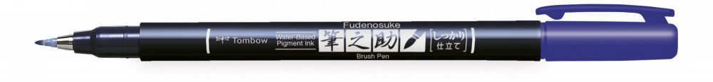 Fudenosuke BRUSH PEN – WS-BH – tvrdost 1, modrý
