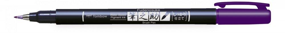 Fudenosuke BRUSH PEN – WS-BH – tvrdost 1, fialový