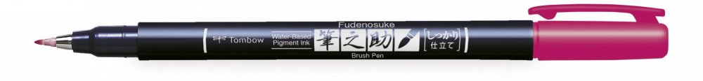 Fudenosuke BRUSH PEN – WS-BH – tvrdost 1, růžový