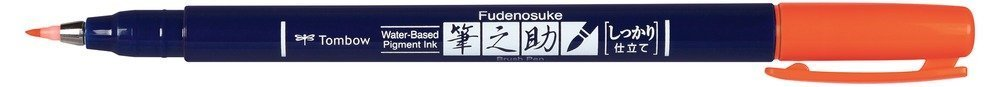 Fudenosuke BRUSH PEN – WS-BH – tvrdost 1, neon red