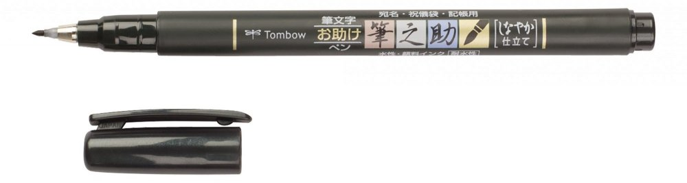 Fudenosuke BRUSH PEN, sada 2 ks
