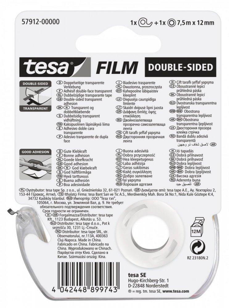Oboustranně lepicí kancelářská páska s odvíječem, průhledná, v krabičce, 7,5m x 12mm